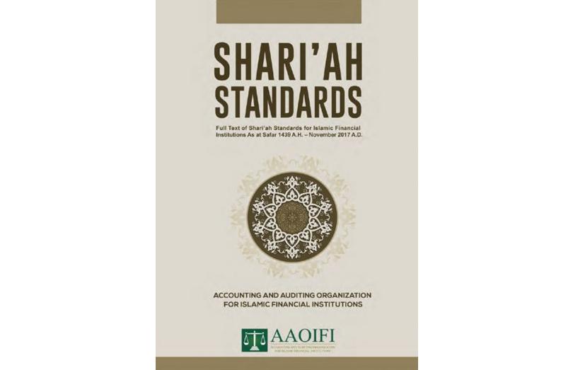 Shari'ah Standards Buch