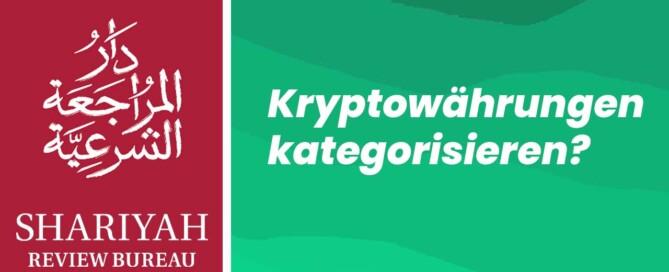 Unterschiede von Kryptowährungen