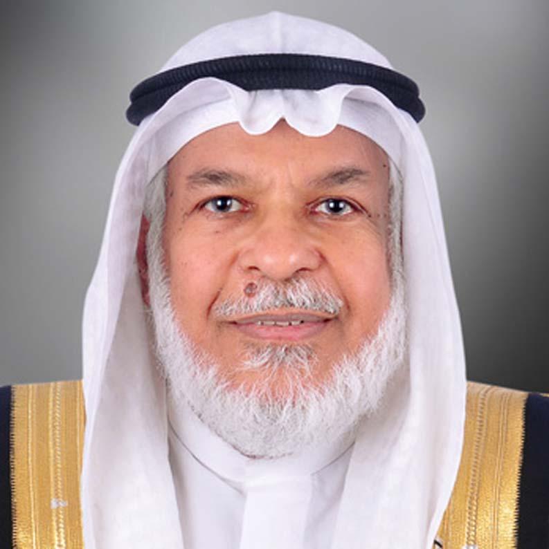 Dr. Mohammad Ali El-Gari